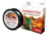Horgász Zsinór CARBOTEX Sensitive 0,300