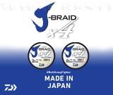 DAIWA J-BRAID X4 FONOTT ZSINÓR ZÖLD 0,21mm 270m