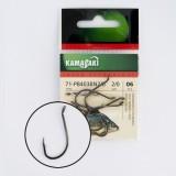 KAMASAKI CARBON HOROG P8403BN NR6/0 CSOMAGOLT (3db)