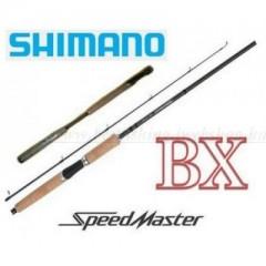 SHIMANO BOT SPEEDMASTER BX SPINNING 240MH (SSMBX24MH ) PERGETŐ BOT